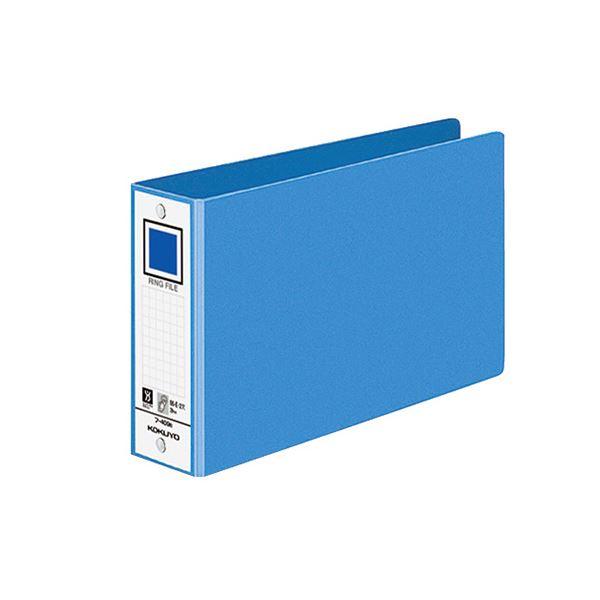 【送料無料】コクヨ リングファイル 色厚板紙表紙B6ヨコ 2穴 330枚収容 背幅53mm 青 フ-409NB 1セット(40冊)
