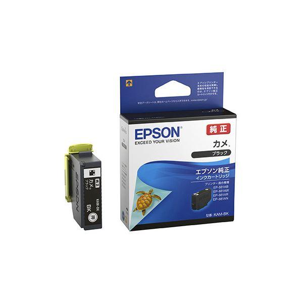 【送料無料】(業務用10セット)【純正品】 EPSON KAM-BK インクカートリッジ カメ ブラック