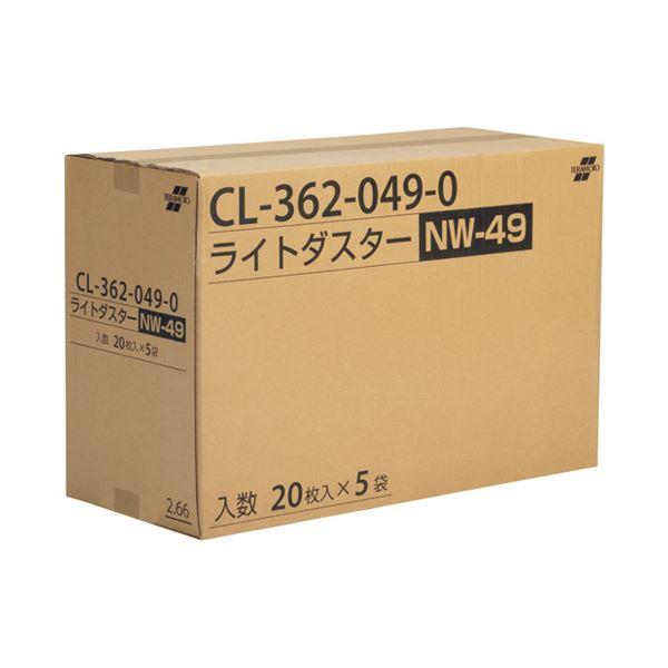テラモト ライトダスターNW 45cm CL-362-049-0