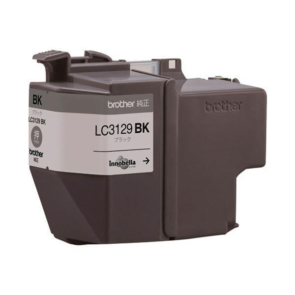 (まとめ) ブラザー インクカートリッジLC3129BK【×3セット】