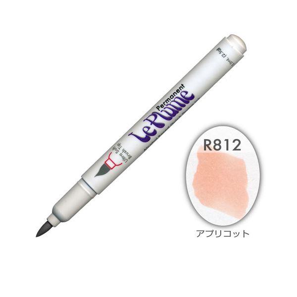 【送料無料】(まとめ)マービー ルプルームパーマネント単品 R812【×200セット】