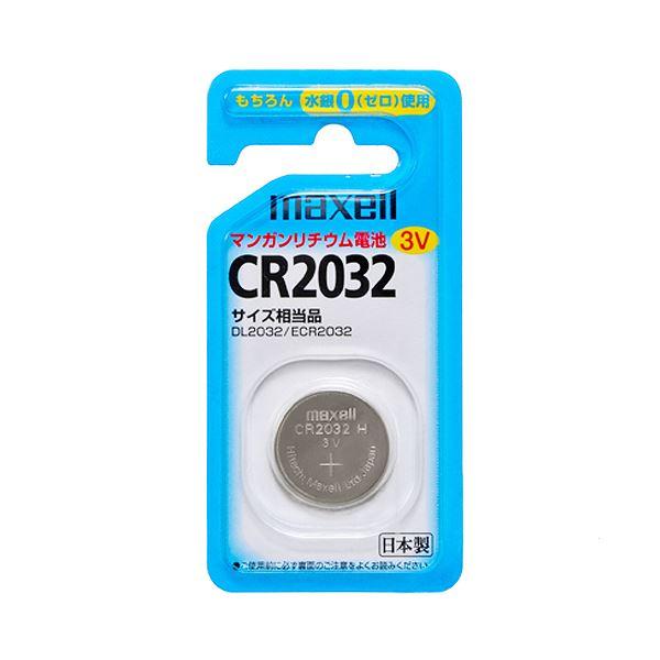 【送料無料】(まとめ) マクセル コイン型リチウム電池CR2032 1BS 1セット(5個) 【×10セット】