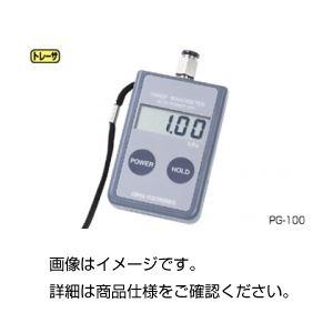 (まとめ)ハンディマノメーターPG-100-102VP【×3セット】