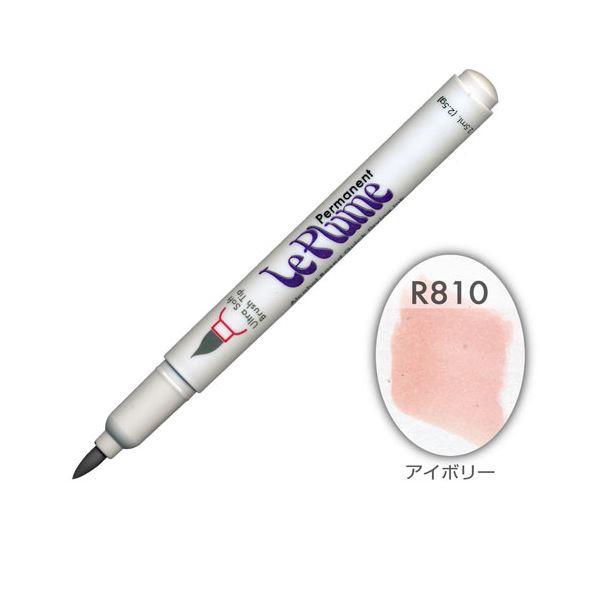 【送料無料】(まとめ)マービー ルプルームパーマネント単品 R810【×200セット】
