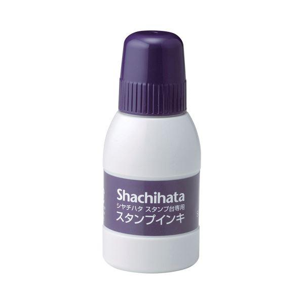 【送料無料】(まとめ) シヤチハタ スタンプ台専用補充インキ 40ml 紫 SGN-40-V 1個 【×30セット】