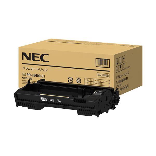 【送料無料】NEC ドラムカートリッジPR-L8600-31 1個