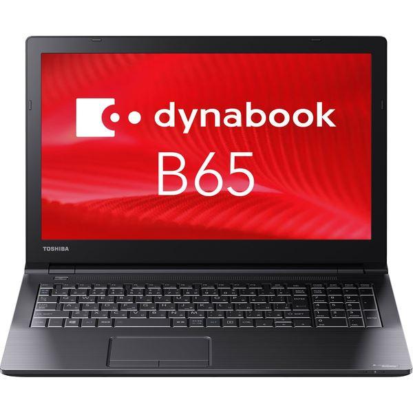【送料無料】dynabook B65/DN:Core i3-8130U、8GB、500GBHDD、15.6型HD、SMulti、WLAN+BT、テンキーあり、Win10 Pro 64 bit、Office PSL PB6DNYB41R7GD1