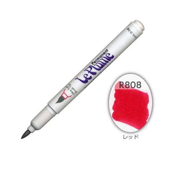 【送料無料】(まとめ)マービー ルプルームパーマネント単品 R808【×200セット】