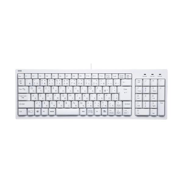 (まとめ) サンワサプライ コンパクトキーボード ホワイト SKB-KG2WN 1台 【×5セット】