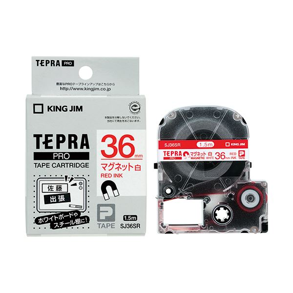 【送料無料】(まとめ) キングジム テプラ PRO テープカートリッジ マグネットテープ 36mm 白/赤文字 SJ36SR 1個 【×10セット】