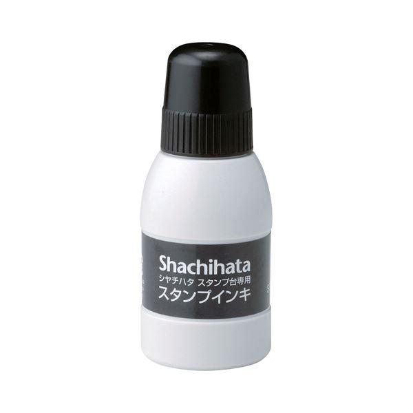 【送料無料】(まとめ) シヤチハタ スタンプ台専用補充インキ 40ml 黒 SGN-40-K 1個 【×30セット】