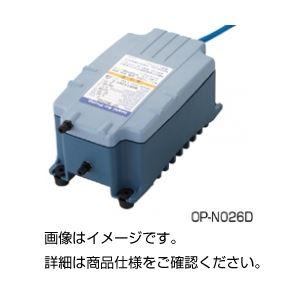 (まとめ)エアーポンプ(電磁式)OPーN026D【×3セット】