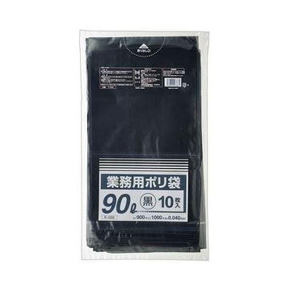 【送料無料】(まとめ)クラフトマン 業務用ポリ袋 黒 90L 1パック(10枚)【×20セット】
