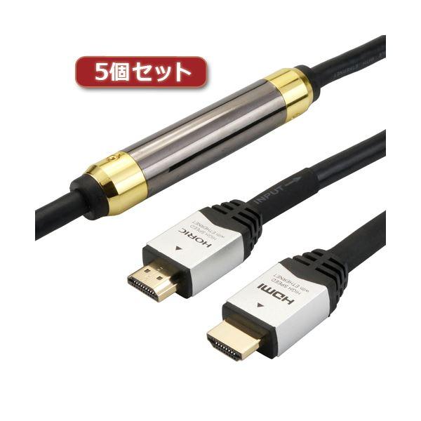 【送料無料】5個セット HORIC イコライザー付き HDMIケーブル 15m シルバー HDM150-086SVX5