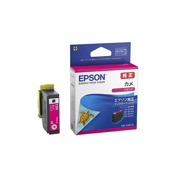 【送料無料】(業務用10セット)【純正品】 EPSON KAM-M インクカートリッジ カメ マゼンタ