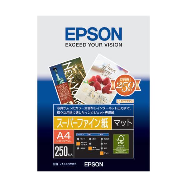 【送料無料】(まとめ) エプソン スーパーファイン紙 KA4250SFR A4 250枚【×5セット】