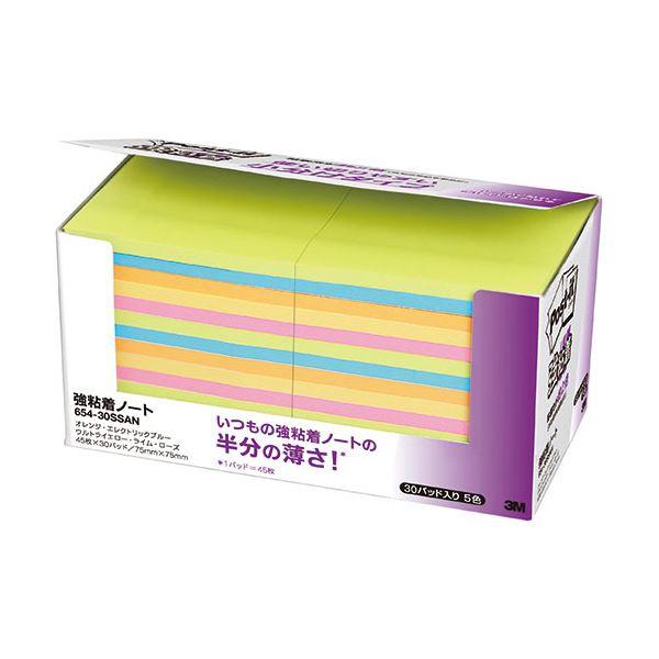 【送料無料】(まとめ) 3M ポスト・イット 強粘着ノート75×75mm ネオンカラー5色 654-30SSAN 1パック(30冊) 【×5セット】
