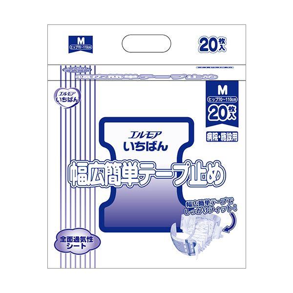 【送料無料】(まとめ)カミ商事 エルモア いちばん幅広簡単テープ止め M 1パック(20枚)【×5セット】