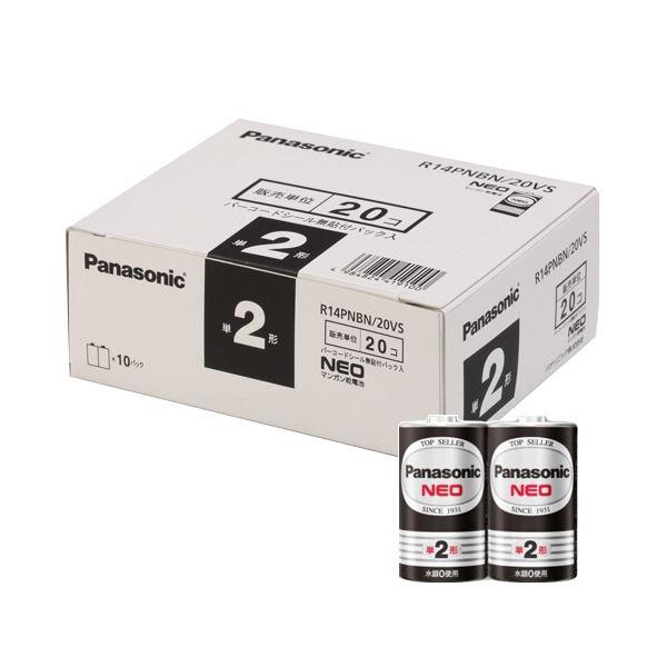 (まとめ) パナソニック マンガン乾電池 ネオ 黒単2形 R14PNBN/20VS 1パック(20本) 【×10セット】