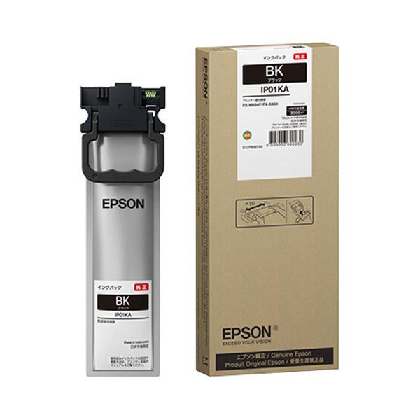【送料無料】(まとめ)エプソン インクパック ブラックIP01KA 1個【×3セット】