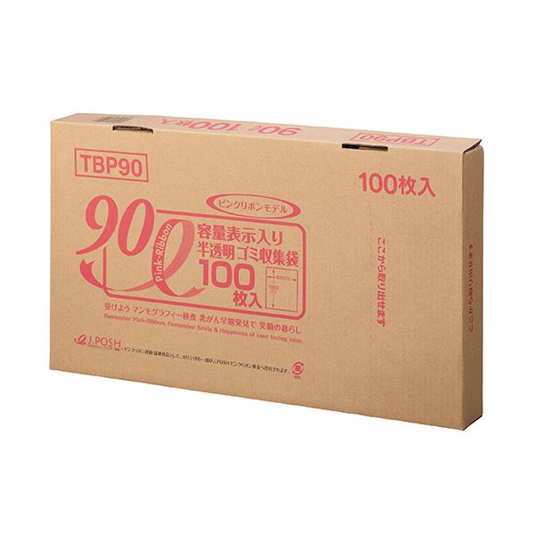 【送料無料】ジャパックス 容量表示入りゴミ袋ピンクリボンモデル 乳白半透明 90L BOXタイプ TBP90 1セット(400枚:100枚×4箱)