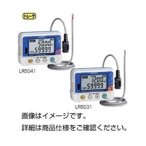 (まとめ)電圧ロガー LR5041【×3セット】