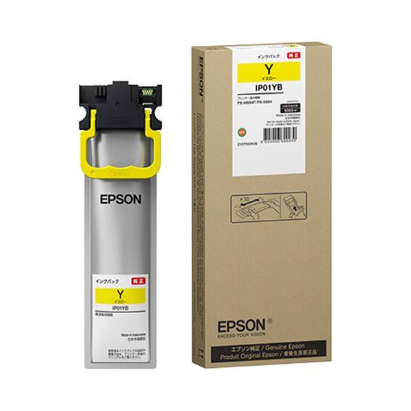 【送料無料】(まとめ)エプソン インクパック イエローIP01YB 1個【×3セット】