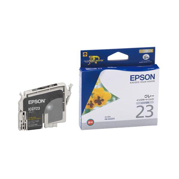 【送料無料】エプソン EPSON インクカートリッジ グレー ICGY23 1個 【×10セット】