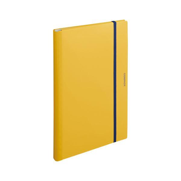 【送料無料】(まとめ) キングジム 二つ折りクリアーファイル コンパック A3 10P 黄色【×20セット】