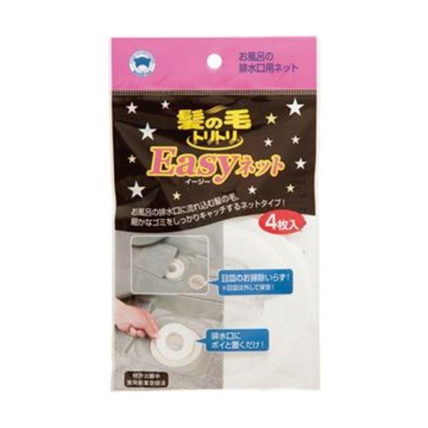 【送料無料】(まとめ)ボンスター 髪の毛トリトリEasyネット Y-032 1セット(4枚×2パック)【×20セット】
