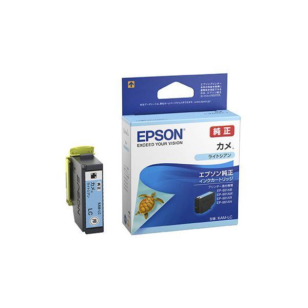 (業務用10セット)【純正品】 EPSON KAM-LC インクカートリッジ カメ ライトシアン