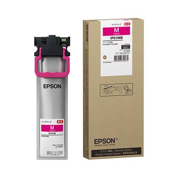 (まとめ)エプソン インクパック マゼンタIP01MB 1個【×3セット】