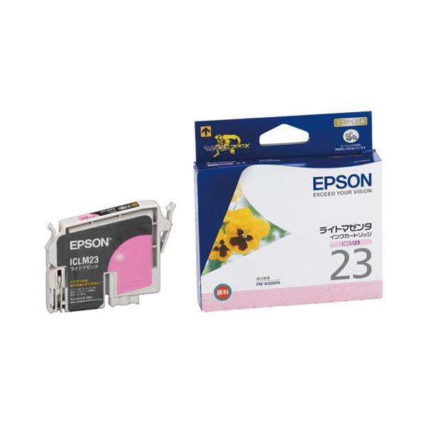 【送料無料】エプソン EPSON インクカートリッジ ライトマゼンタ ICLM23 1個 【×10セット】