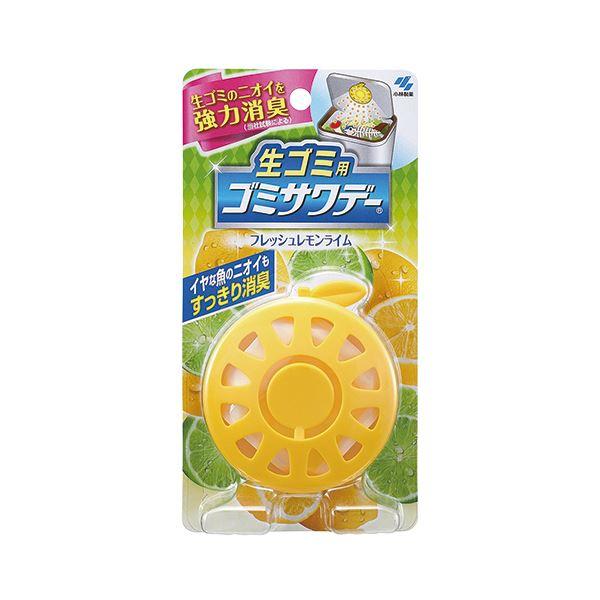 【訳あり・在庫処分】(まとめ) 小林製薬 生ごみ用ゴミサワデー フレッシュレモンライム 1個 【×30セット】