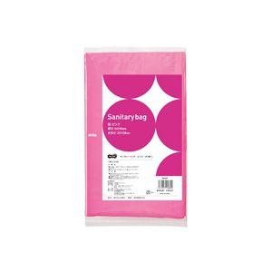 低密度ポリエチレン ツルツル トイレの汚物入れに適したゴミ袋 透けにくく安心 送料無料 新作通販 新生活 サニタリーバッグ 1セット ピンク 3000枚:50枚×60パック TANOSEE