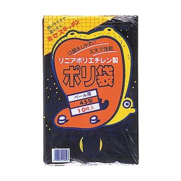 【送料無料】(まとめ)積水フィルム 積水 45型ポリ袋 黒#1-2 N-9702 1パック(10枚)【×50セット】