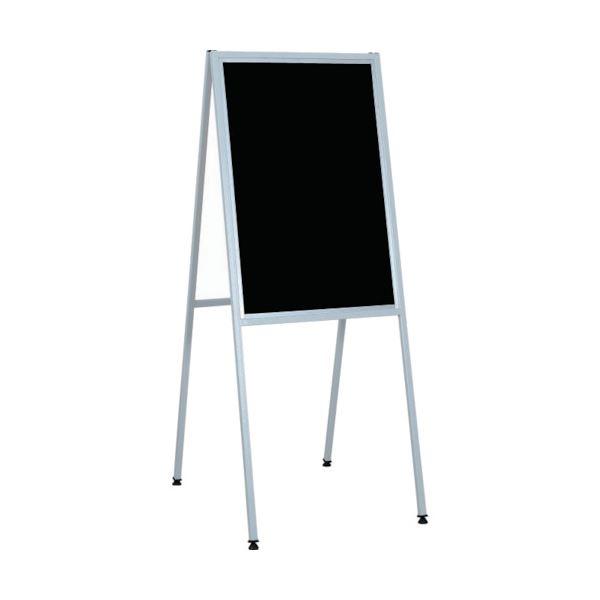 【送料無料】ライトベスト アルミ製案内版 片面 黒板MA23B 1台
