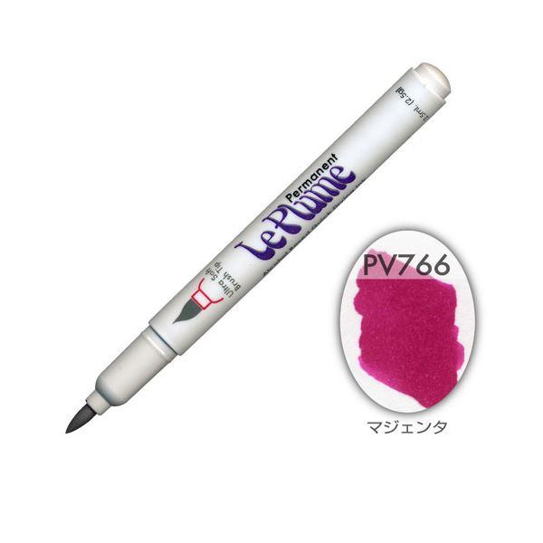 【送料無料】(まとめ)マービー ルプルームパーマネント単品 PV766【×200セット】