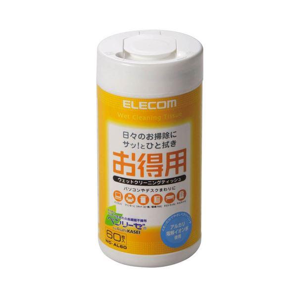 【送料無料】(まとめ) エレコム ウェットクリーニングティッシュWC-AL60 1個(60枚) 【×30セット】