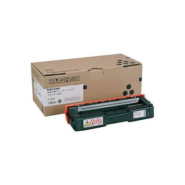 RICOH IPSiO SP 迅速な対応で商品をお届け致します トナーカートリッジ ブラック 308504 送料無料 C310 再入荷 予約販売