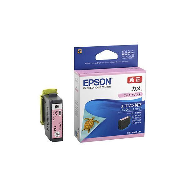 【送料無料】(業務用10セット)【純正品】 EPSON KAM-LM インクカートリッジ カメ ライトマゼンタ