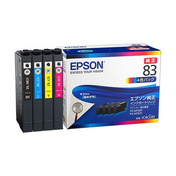 【送料無料】(まとめ)エプソン インクカートリッジ 4色パックIC4CL83 1箱(4個:各色1個)【×3セット】
