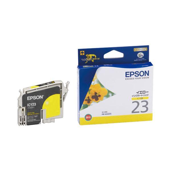【送料無料】エプソン EPSON インクカートリッジ イエロー ICY23 1個 【×10セット】