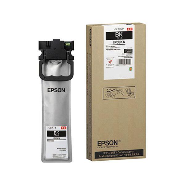 【訳あり・在庫処分】(業務用5セット)【純正品】EPSON IP03KA インクパック ブラック (5K)