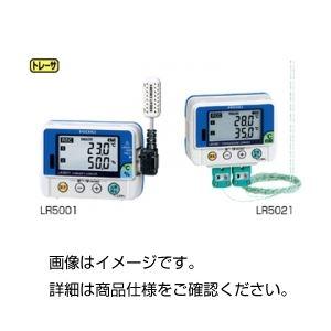 (まとめ)データmini LR5001【×3セット】