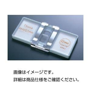 【送料無料】血球計算盤 E-JHS-B