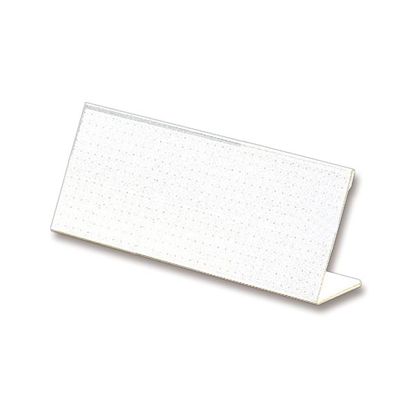 【送料無料】(まとめ) ライオン事務器 カード立L型(再生PET樹脂製) W180×H65mm L-180K 1セット(10個) 【×5セット】