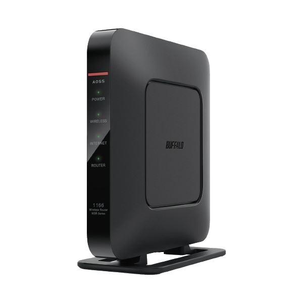 (まとめ)BUFFALO 無線LAN エアステーションWSR-1166DHP4BK(×3セット)