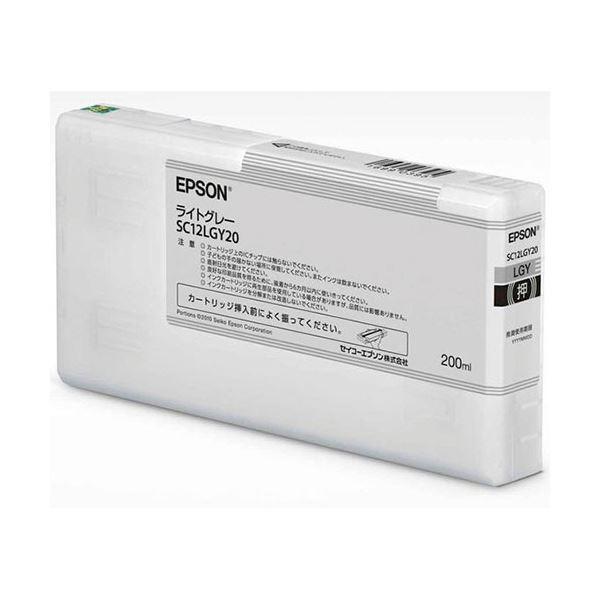 【送料無料】(まとめ)エプソン インクカートリッジ 200mlライトグレー SC12LGY20 1個【×3セット】
