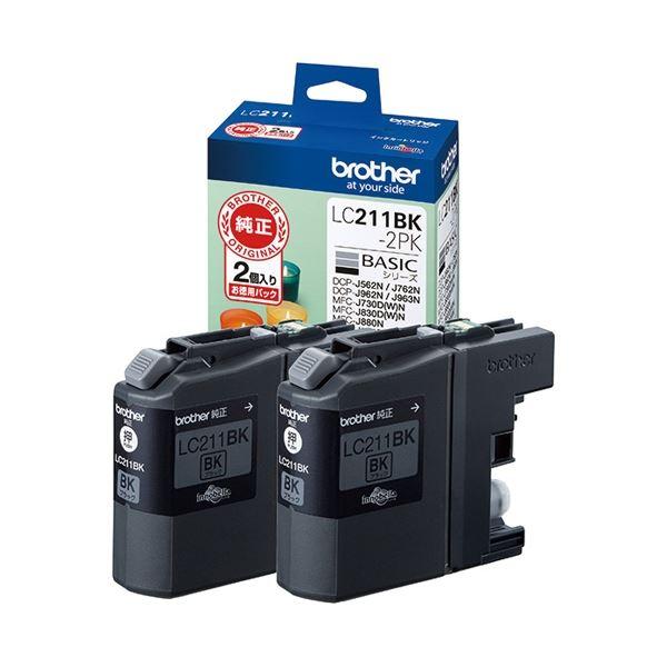 (まとめ) ブラザー インクカートリッジ LC211BK-2PK【×5セット】